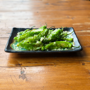 Lunch – Shishito Peppers